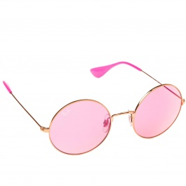 Glasses Ray-ban RB3592