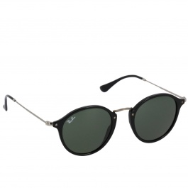 Sunglasses Ray-ban RB2447