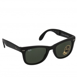 Sunglasses Ray-ban RB4105