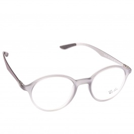 Lunettes Ray-ban RB8904