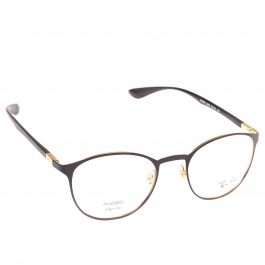 Lunettes Ray-ban RB6355