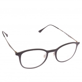 Lunettes Ray-ban RB7051