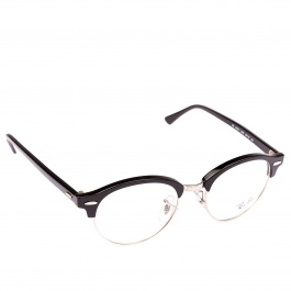 Glasses Ray-ban RB4246V
