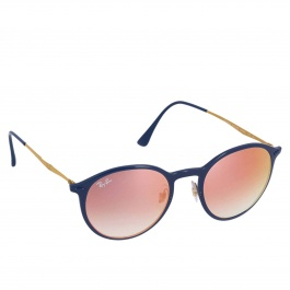 Lunettes Ray-ban RB2447N