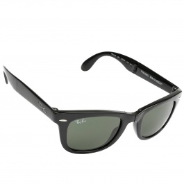 Glasses Ray-ban RB4105