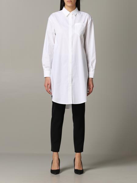 Moschino Couture 钥匙孔印花长款衬衫
