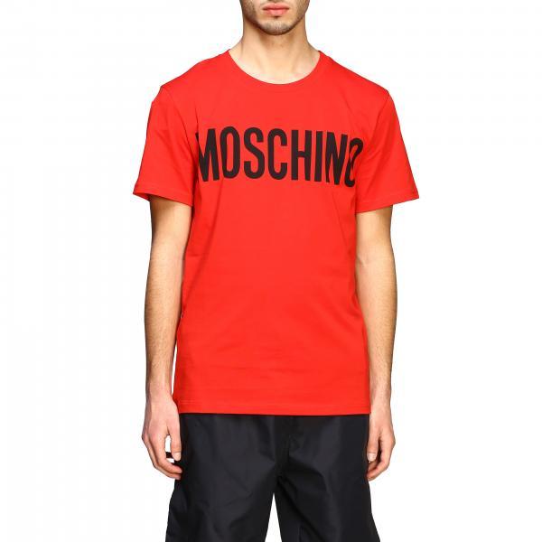 T-shirt Moschino Couture a maniche corte con logo