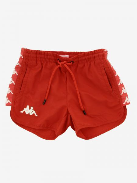 Kappa boxer swimsuit with logoed bands