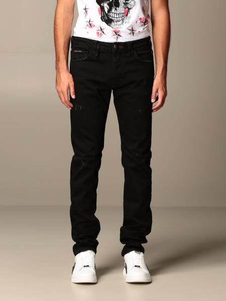 Philipp Plein slim stretch tear jeans