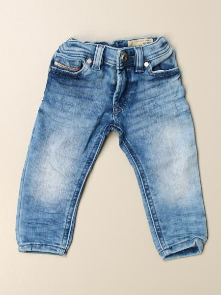 Sleenker jog denim used stretch