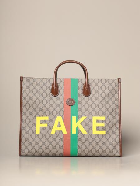 Gucci GG Supreme bag with not fake print
