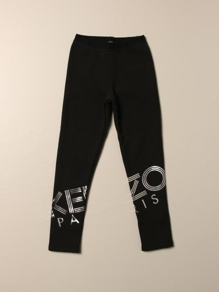Pants kids Kenzo Junior