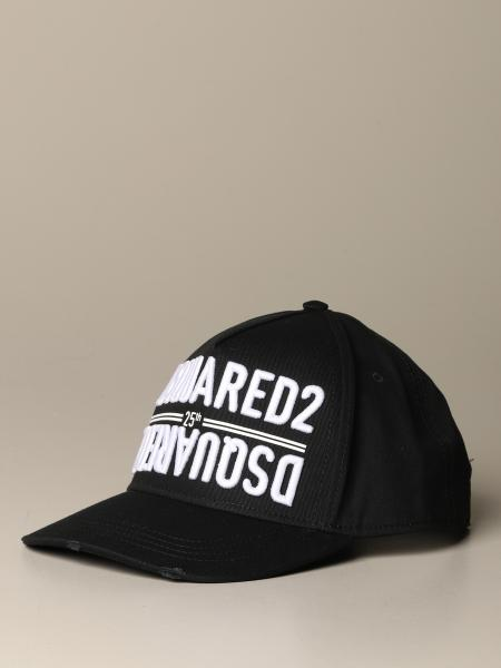 Dsquared2 baseball hat with embroidered logo