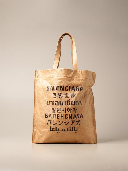 Balenciaga shopper bag in sustainable paper fabric