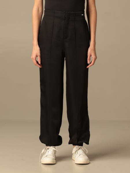 Wide GCDS sport trousers