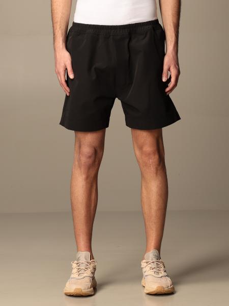 N° 21: N ° 21 shorts in cotton blend