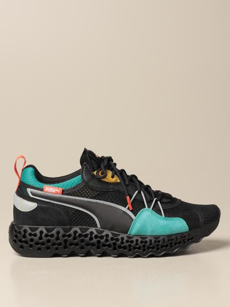 Puma: Sneakers Calibrate Restored Tron Puma in camoscio e mesh