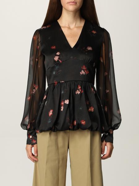 Рубашка Женское Max Mara