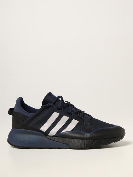 Sneakers ZX 2K Boost Pure Adidas Originals