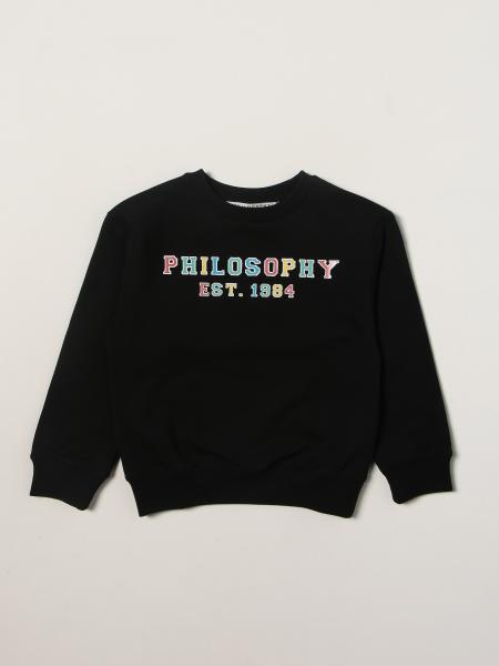 Свитер Детское Philosophy Di Lorenzo Serafini