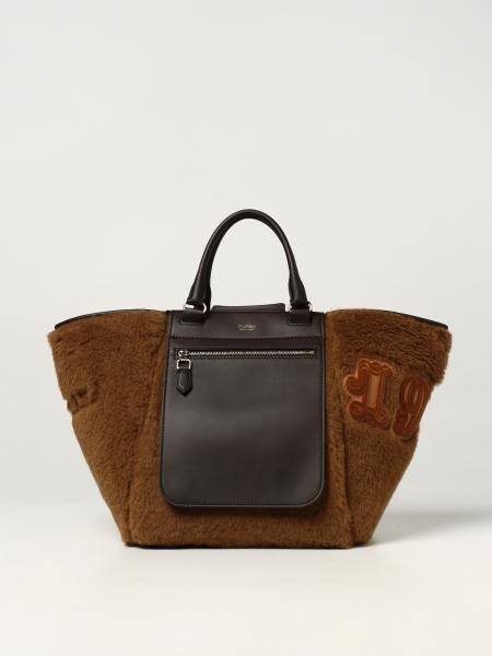 Anita Anniversary Max Mara reversible bag in nappa and fabric