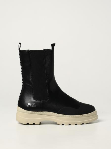 Womsh: Vegan jumo Womsh boot in vegan leather