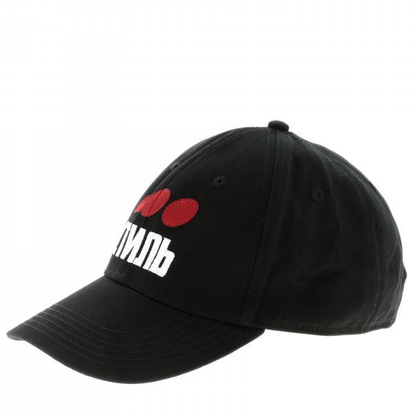 Heron Preston hat with logo