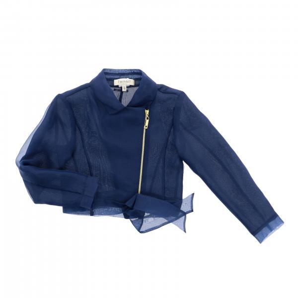 Куртка на металлической молнии  Детское Twin Set