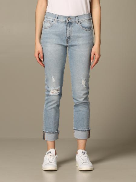 牛仔裤 女士 My Twin