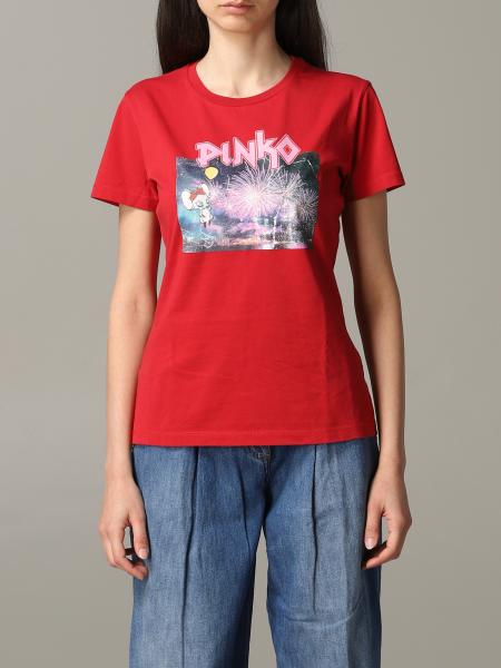 Pinko 印花T恤