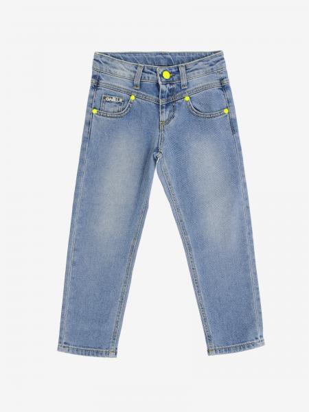 Gaelle Bonheur 牛仔裤