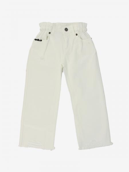 Gaelle Bonheur 高腰牛仔裤