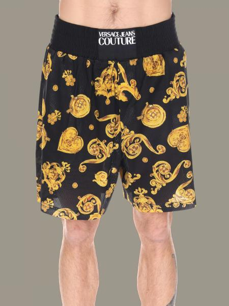 Versace Jeans shorts with baroque print