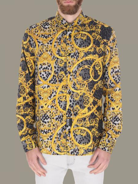 Versace Jeans shirt with baroque animal print