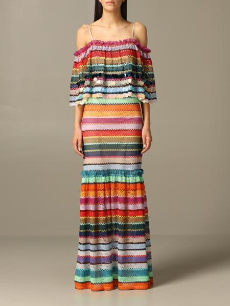 Платье Женское Forever Unique