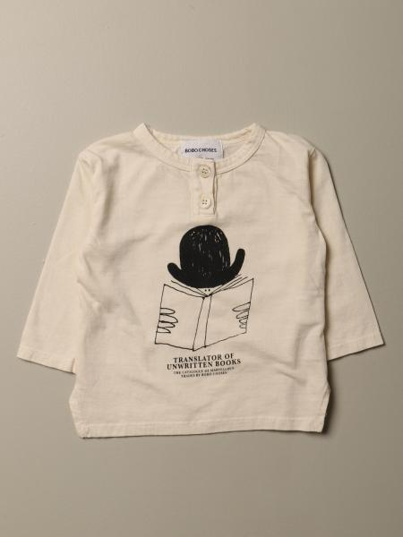T-shirt kids Bobo Choses