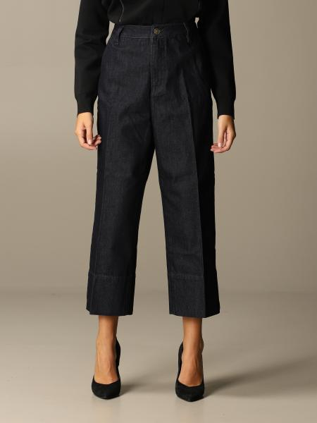 牛仔裤 女士 Twin Set