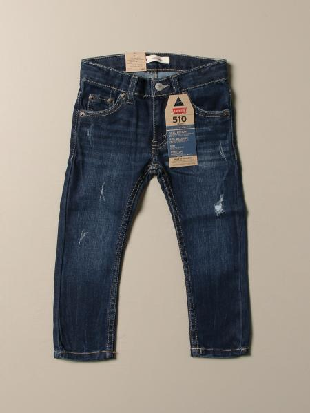 Levi's 510 skinny jeans in denim with micro tears