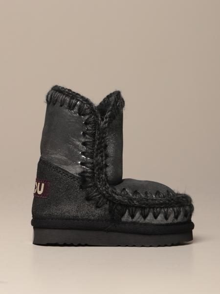 Eskimo Mou sneakers boot in laminated sheepskin