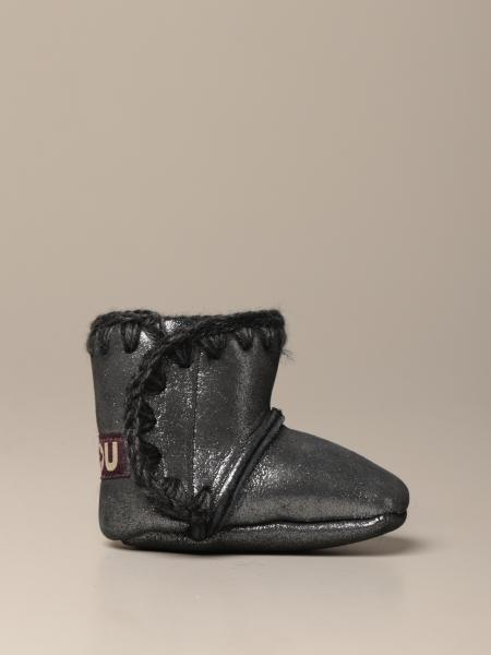 Eskimo Infant Mou ankle boot in micro glitter