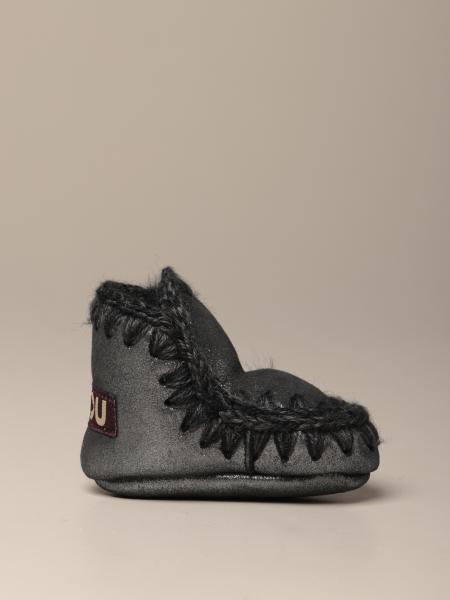 Eskimo Infant Mou ankle boot in micro glitter sheepskin