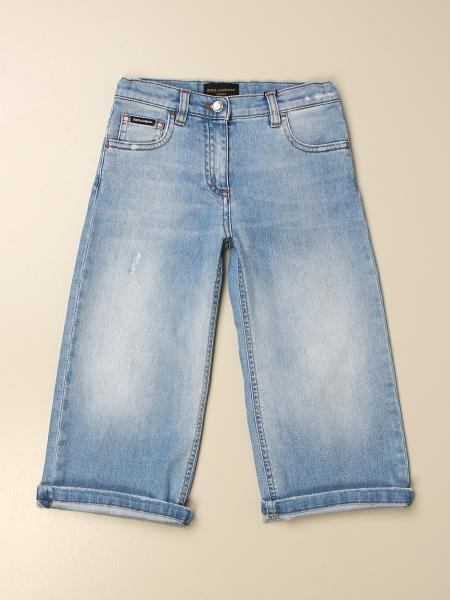 Jeans Dolce & Gabbana in denim used