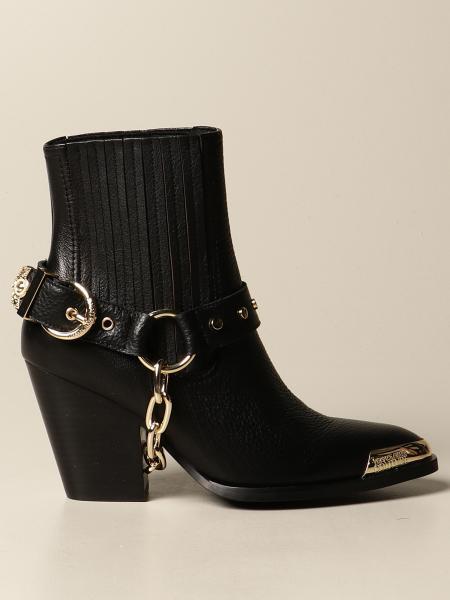 Stiefeletten herren Versace Jeans Couture