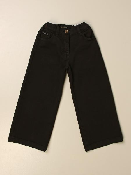 Dolce & Gabbana wide jeans with 5 pockets