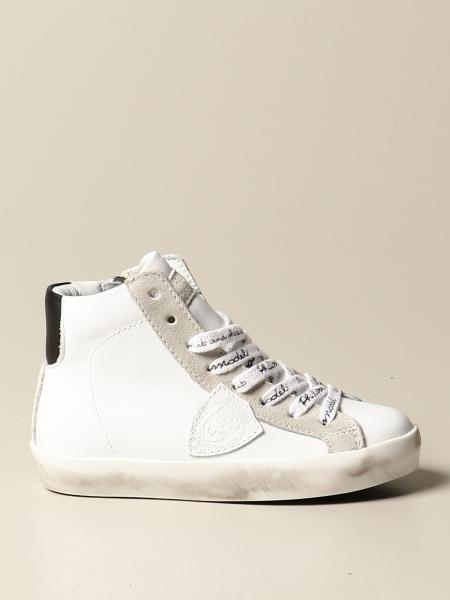 Philippe Model: Paris Philippe Model sneakers in leather with zip