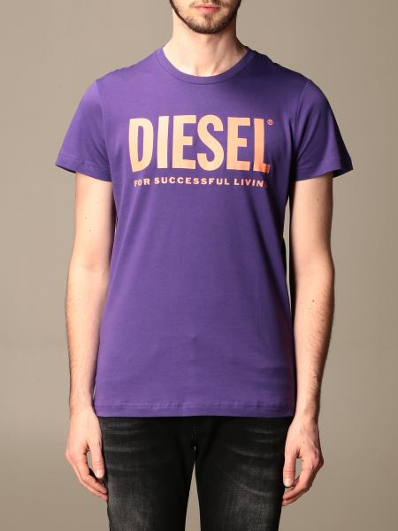 Diesel МУЖСКОЕ: Свитер Мужское Diesel