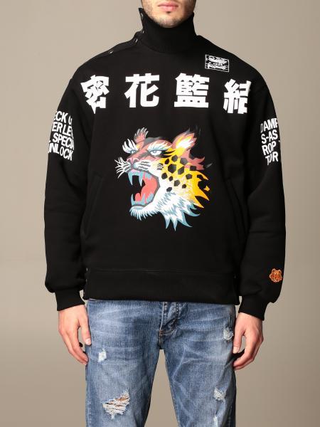 Jacket men Kenzo