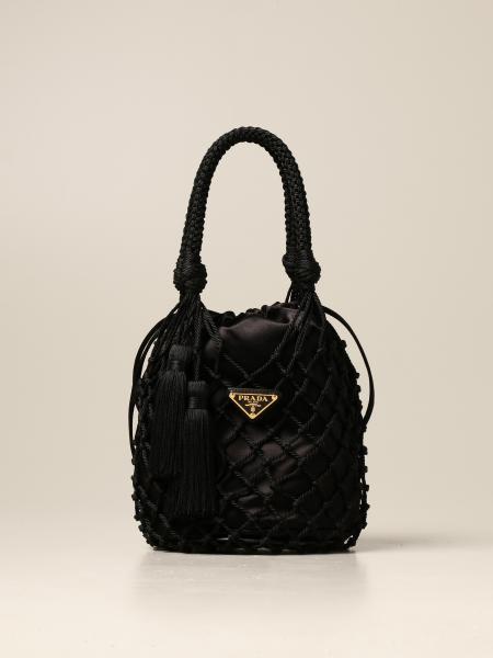 Наплечная сумка Женское Prada