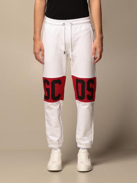 Gcds: Gcds jogging pants with bands and logo