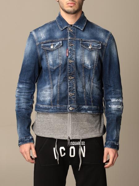 Dsquared2 denim jacket with removable vest